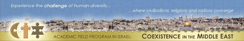 graduate exchange programs, international study, Hebrew university courses