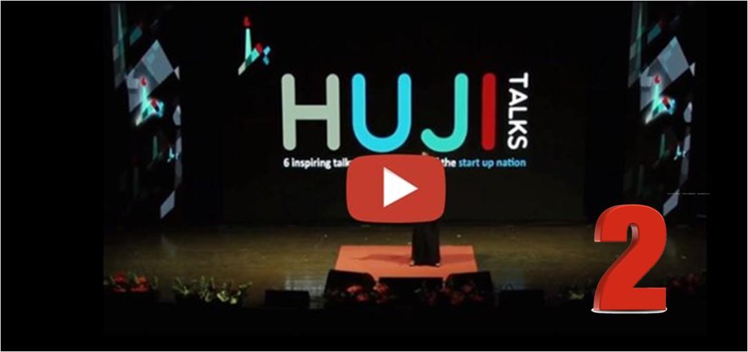 huji-talks-2-re