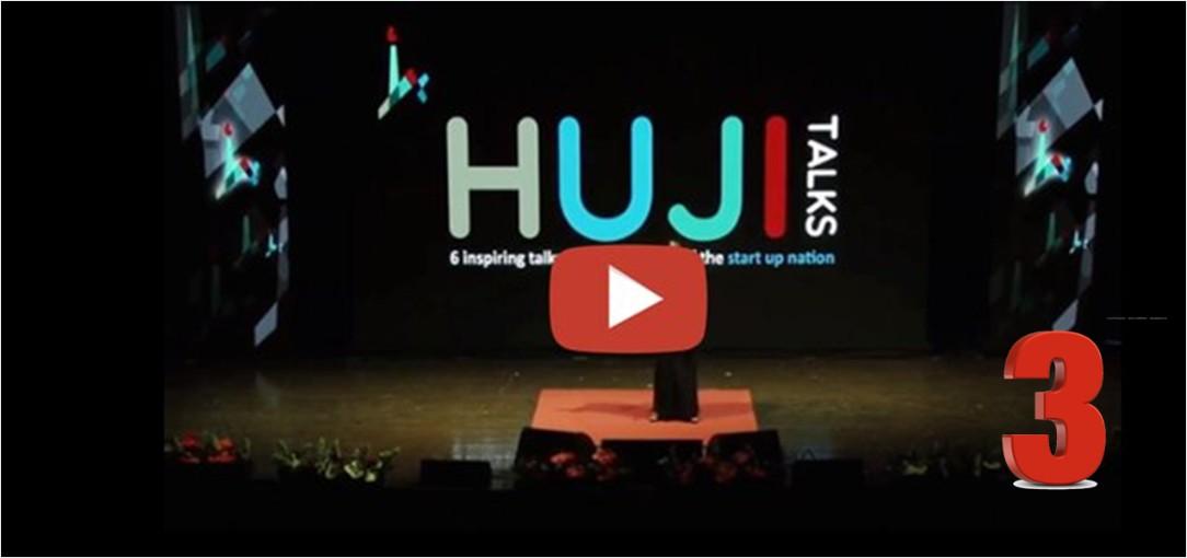 huji-talks-3-re